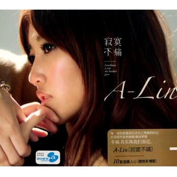 CD A-LIN寂寞不痛