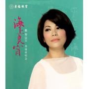CD蔡琴海上良宵2010香港演唱会(2碟装)
