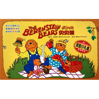 DVD小熊一族贝贝熊(20碟装)