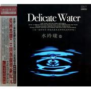 CD水玲珑<Ⅱ>(冠天下)