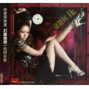CD+DVD安室奈美惠打破常规找回自我(2碟装)