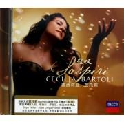 CD塞西莉亚·芭托莉轻叹