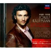 CD乔纳斯·考夫曼写实意大利歌剧咏叹调精选