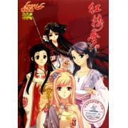 CD-R(DVD)红楼梦