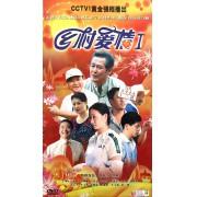 DVD乡村爱情<Ⅰ>(6碟装)(大杉文化)