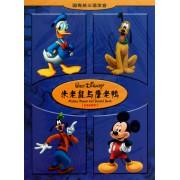 DVD米老鼠与唐老鸭<完整收藏版>(21碟装)