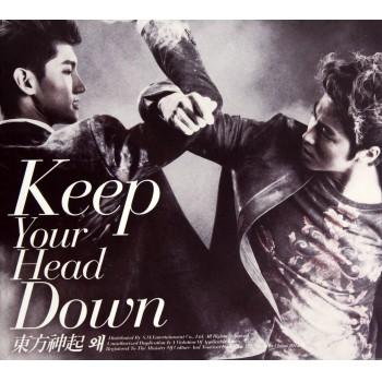 CD东方神起Keep Your Head Down