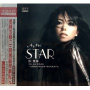 CD张惠妹老歌回忆录(冠天下)