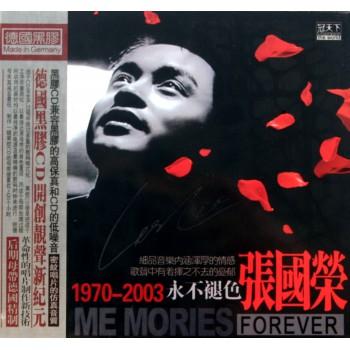 CD张国荣1970-2003永不褪色(冠天下)