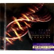 CD保罗·西蒙人生的美丽与平凡