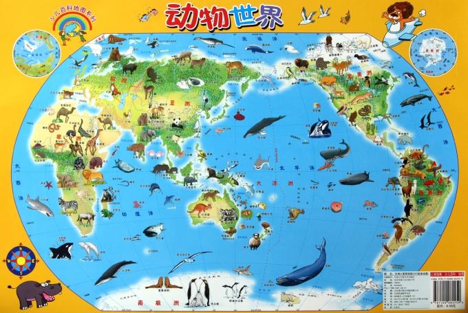 非洲大草原探险/我的diy地图