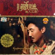CD+DVD容中尔甲藏谜牧人之歌<珍藏版>(2碟装)