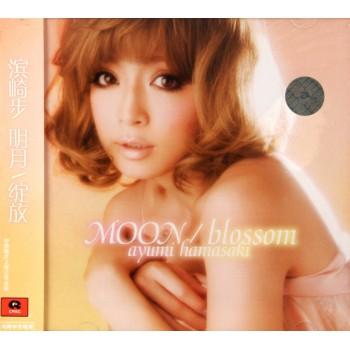 CD+DVD滨崎步明月绽放(2碟装)