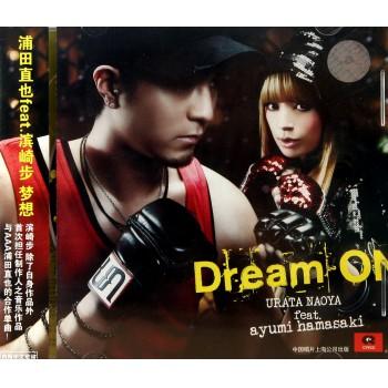 CD+DVD浦田直也feat滨崎步梦想(2碟装)