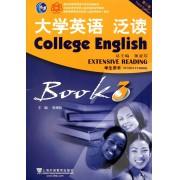 大学英语泛读(第3册学生用书第3版)