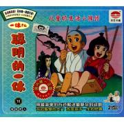 VCD聪明的一休<10>漫画老人(2碟装)