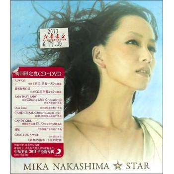 CD中岛美嘉星(新索)