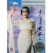 CD-dts乔维怡小乔流水(2)