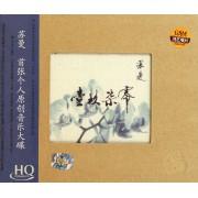 CD-HQ苏曼壹玖柒零