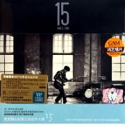 CD方大同全新第五张创作大碟15(附环保袋)