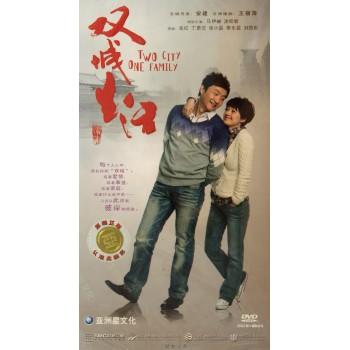 DVD双城生活(6碟装)(大杉文化)