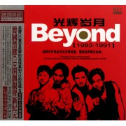 CD Beyond光辉岁月1983-1991(冠天下)