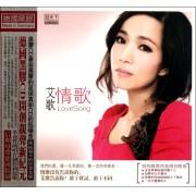 CD艾歌情歌(冠天下)