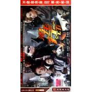 DVD潜龙行动(6碟装)
