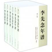 李先念年谱(共6册)
