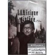 CD+DVD林子祥LAMusique Vintage2011新专辑(2碟装)