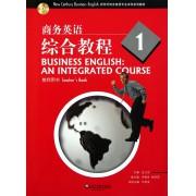 商务英语综合教程(1教师用书新世纪商务英语专业本科系列教材)