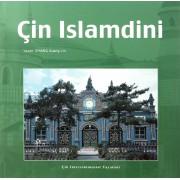 中国伊斯兰教(土耳其文版)