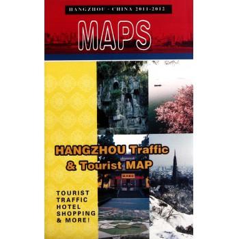 杭州地图(英文版)