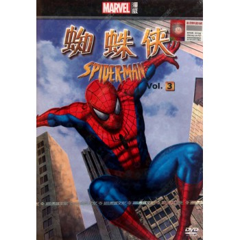 DVD蜘蛛侠(3)