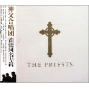 CD神父合唱团首张同名专辑