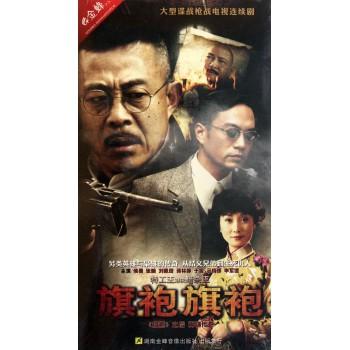 DVD旗袍旗袍(7碟装)