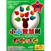 DVD小小智慧树<草莓版>10月啦祖国的生日(4碟装)