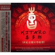 CD喜多郎世纪音乐至尊精选
