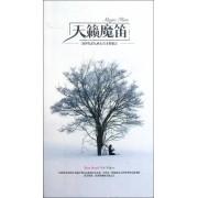 CD天籁魔笛(6碟装)