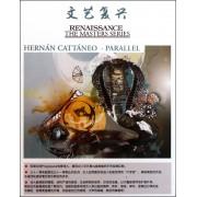 CD文艺复兴(2碟装)