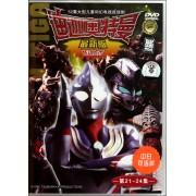 DVD迪迦奥特曼(第21-24集)