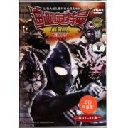 DVD迪迦奥特曼(第37-40集)