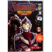 DVD迪迦奥特曼(第29-32集)