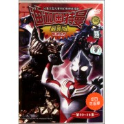 DVD迪迦奥特曼(第33-36集)