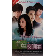 DVD命运交响曲(5碟装)