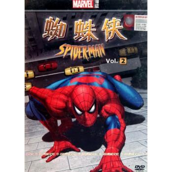 DVD蜘蛛侠(2)