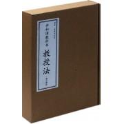 共和国教科书(高小部分共3册)/读库老课本丛书
