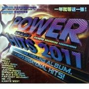 CD2011冠军全击(6)