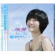 CD+DVD谢娜蓝色巧克力<影音版>(2碟装)