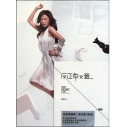 CD反正卓文萱